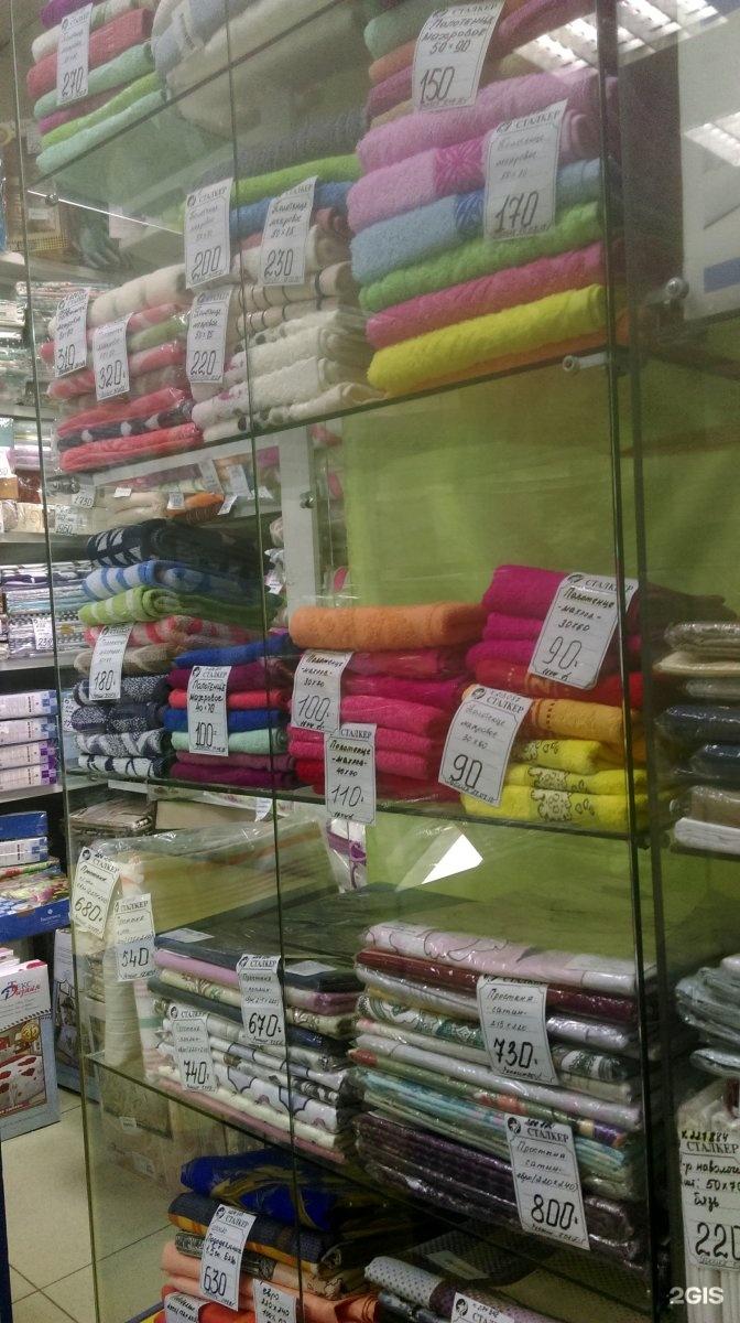 Магазины женской одежды в белгороде фото даёт