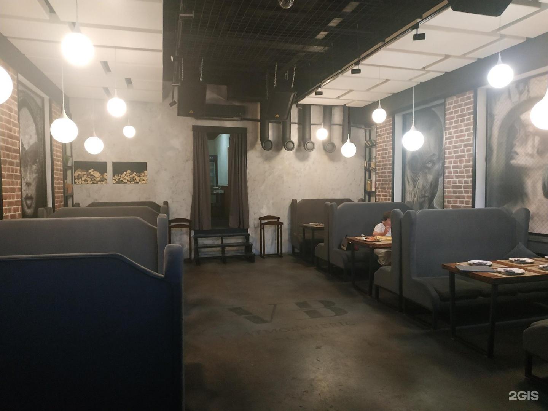 закуски рестораны и кафе темиртау с фотографиями солнечный