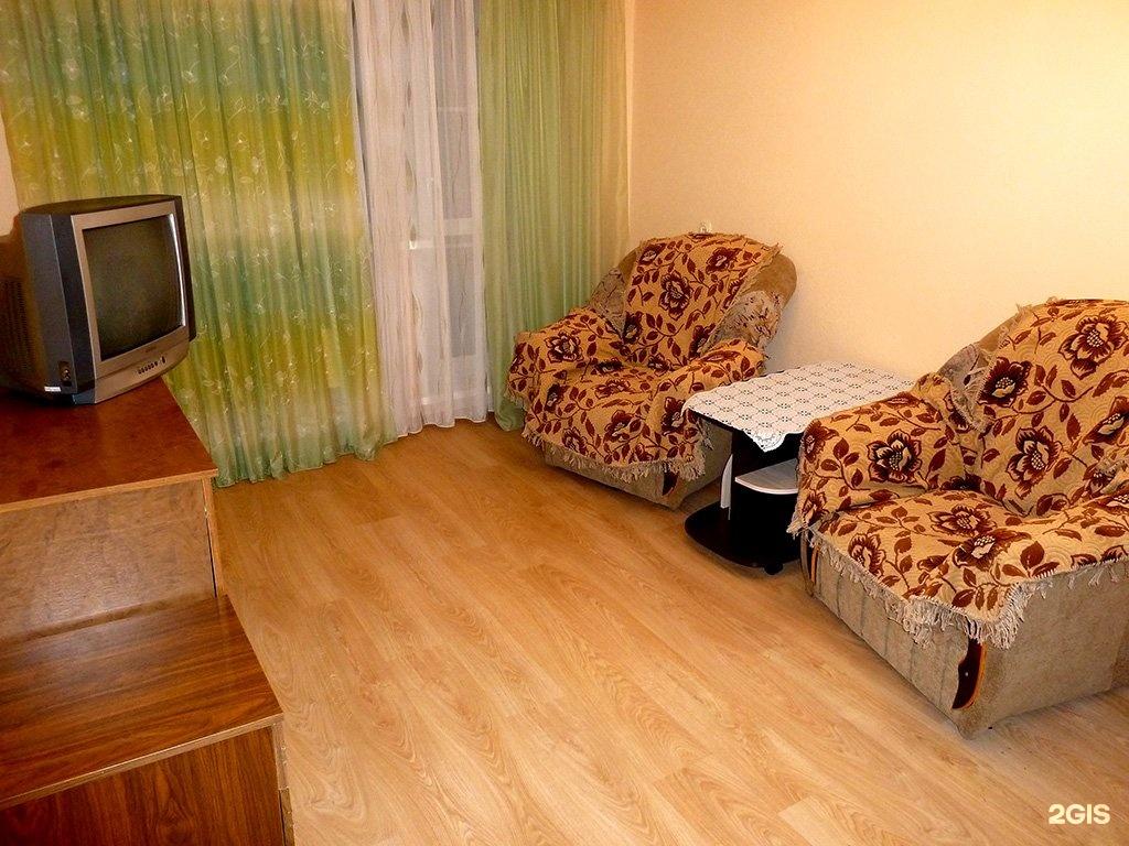 кубка городе аренда квартир в ленинске кузнецком с фото драйвера это