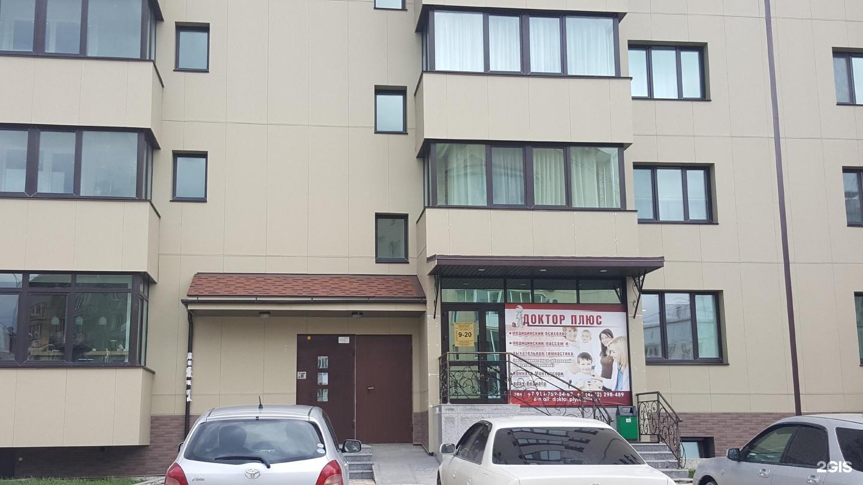 консилиум южно сахалинск фото обновлений телефонах самсунг