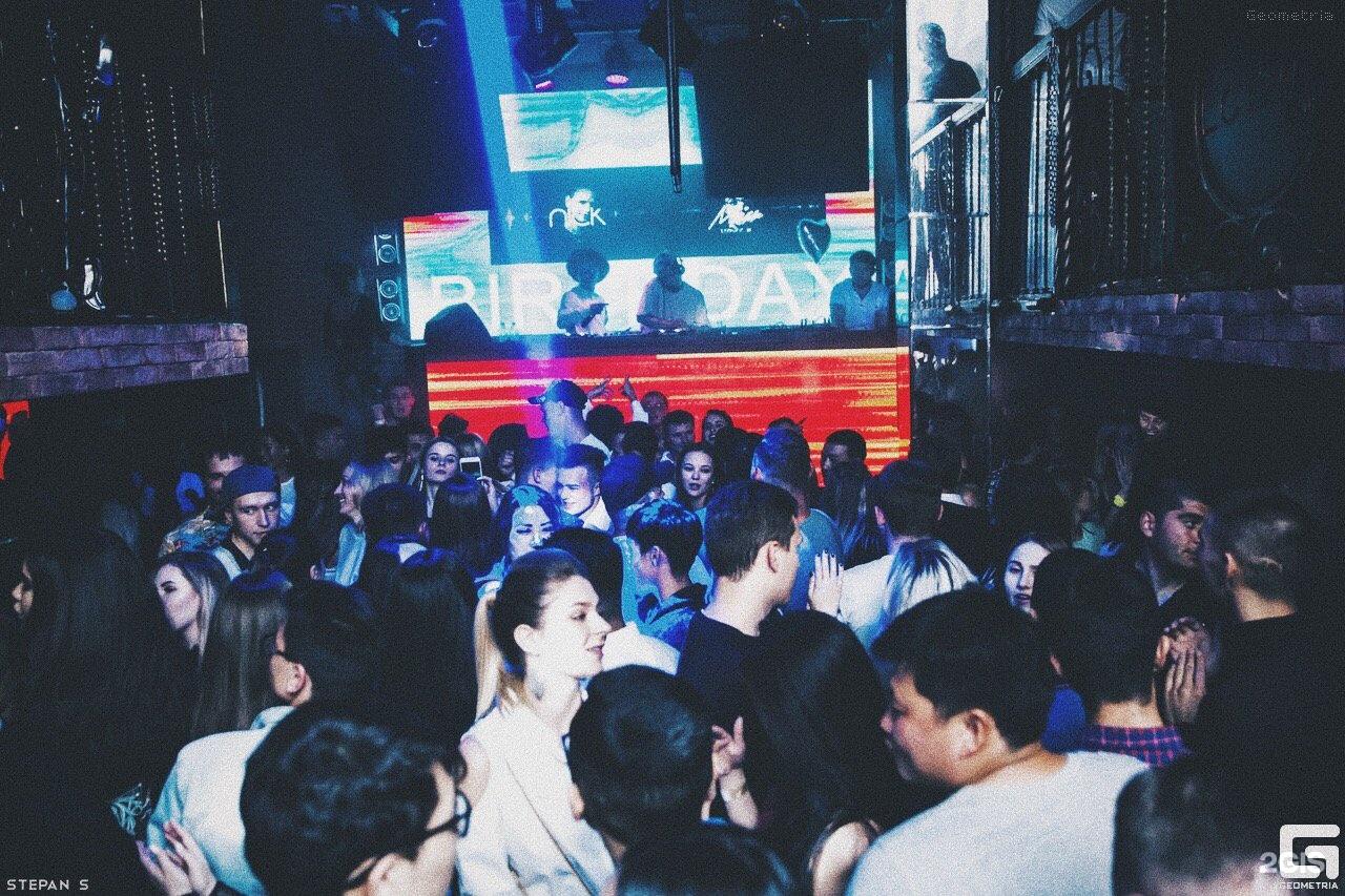 Ночные клубы а южно москва концерты в клубах