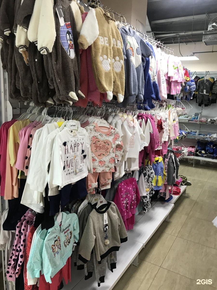 Семейный Магазин Южно Сахалинск Одежда