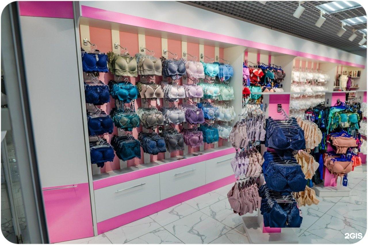Магазины женского белья южно сахалинска массажер шарм аппаратный