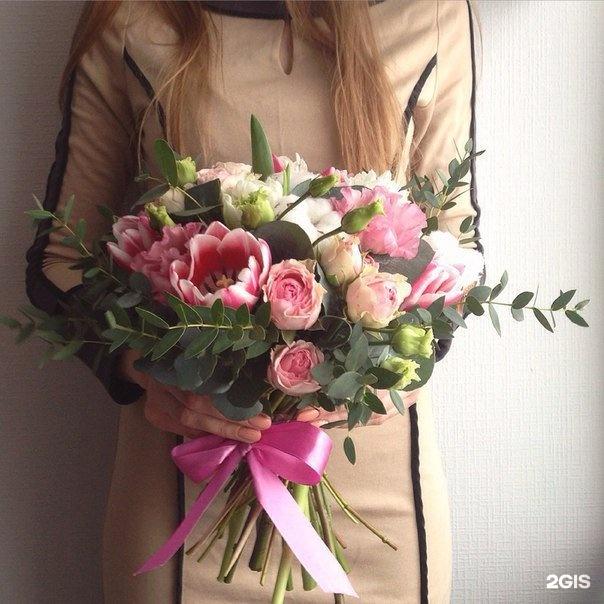 Служба доставкой цветы екатеринбург отзывы, доставка цветов
