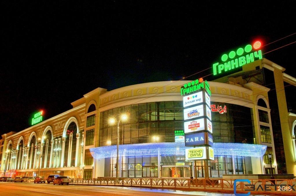 Екатеринбург гринвич картинки