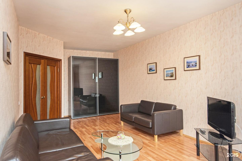 купить квартиру вторичка недвижимость