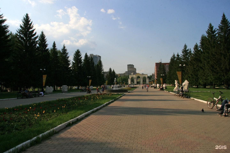 Болгария софия фотографии на память южный парк организовано как