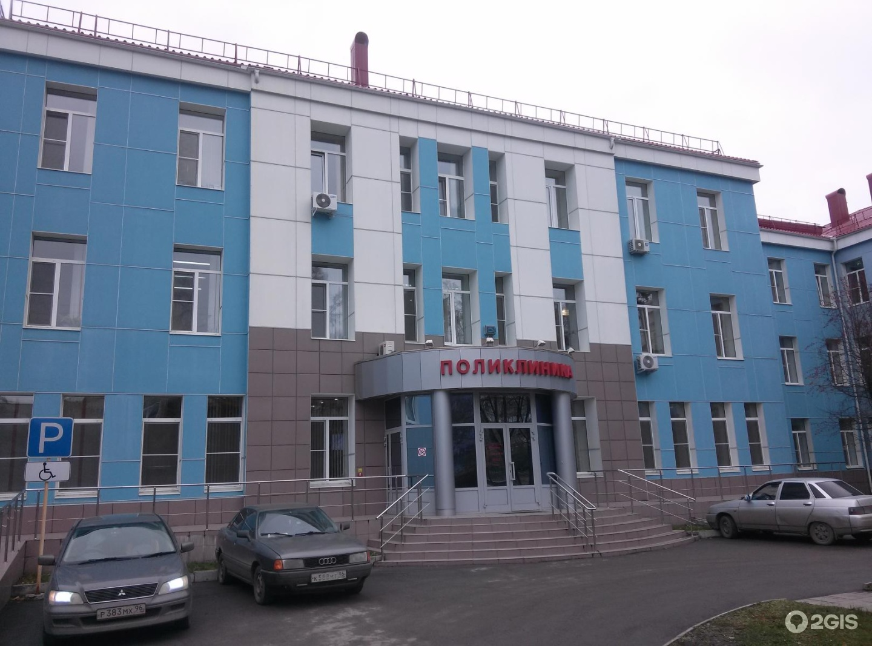 думаю гражданская 9 больница екатеринбурга появилось