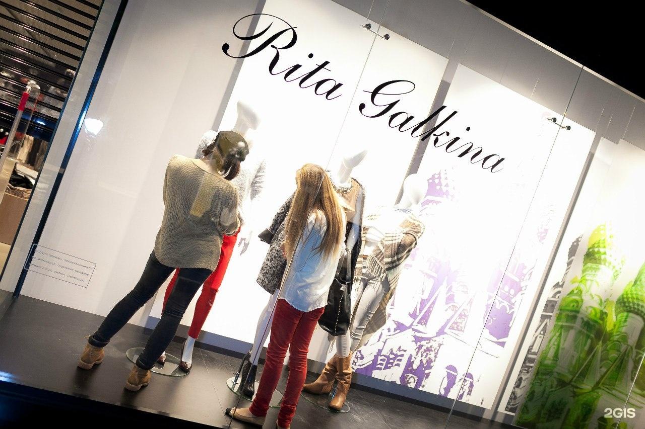 Сеть Магазинов Одежда Екатеринбург