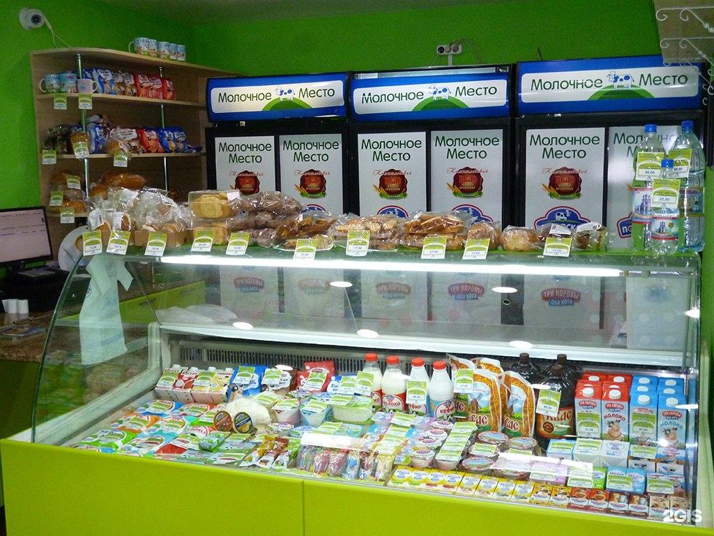 вашей работы показать картинку молочный магазин малых оборотах