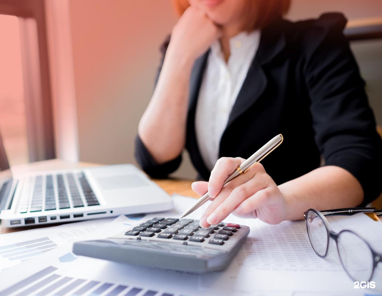 Услуги бухгалтерского обслуживания для физических лиц 21 ноября день бухгалтера