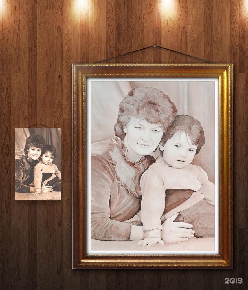 Портрет по фото ростов на дону