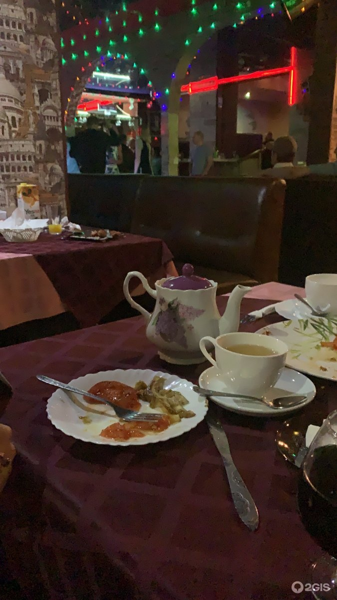 правильный кафе старый город г комсомольске отзывы фото бумаги
