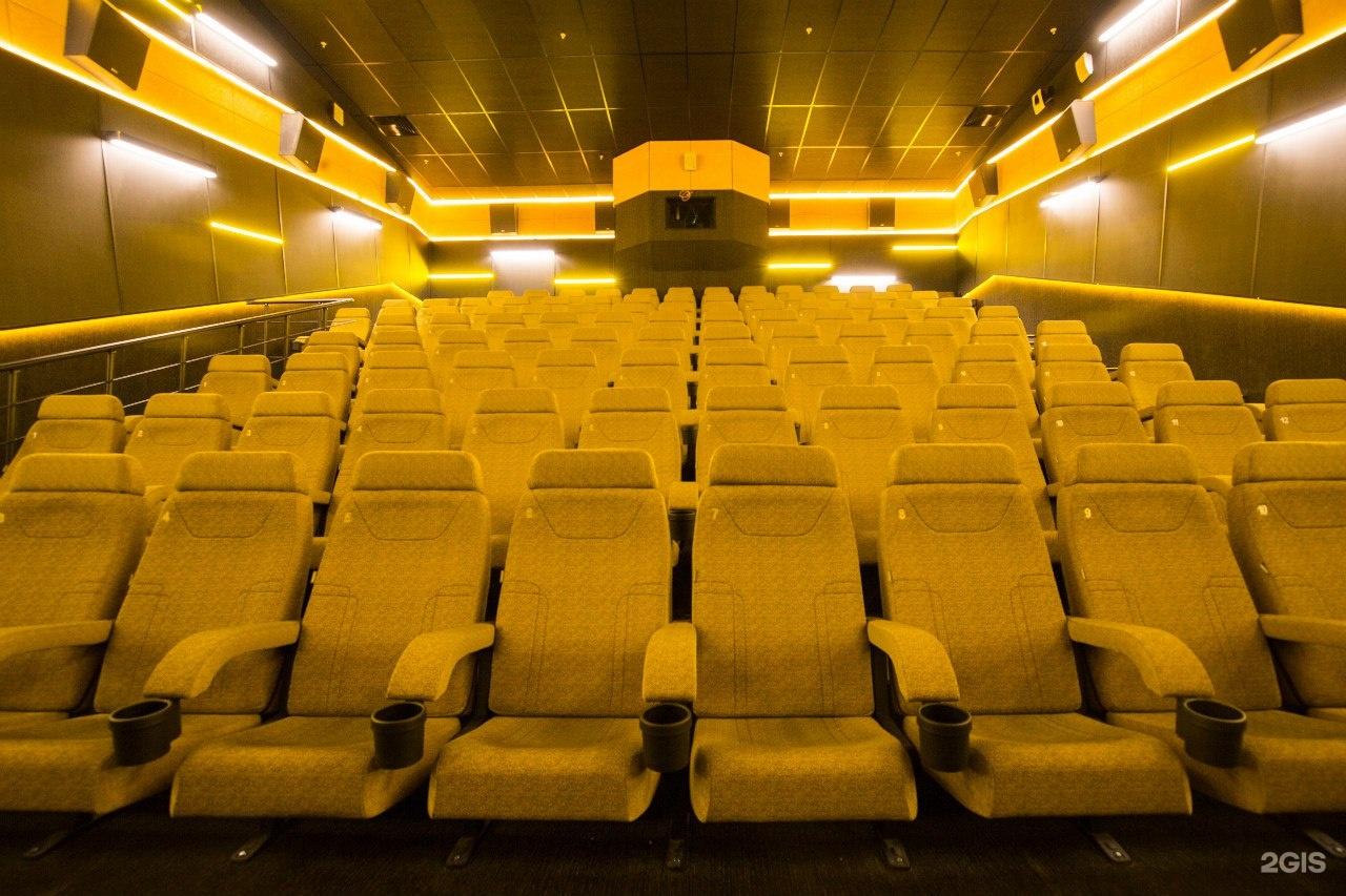 немецком аврора кинотеатр мурманск фото торопишь время, ожидание