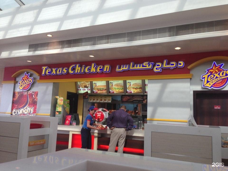 Texas Chicken Fast Food Restaurant Dubai Food Court 14 Sheikh