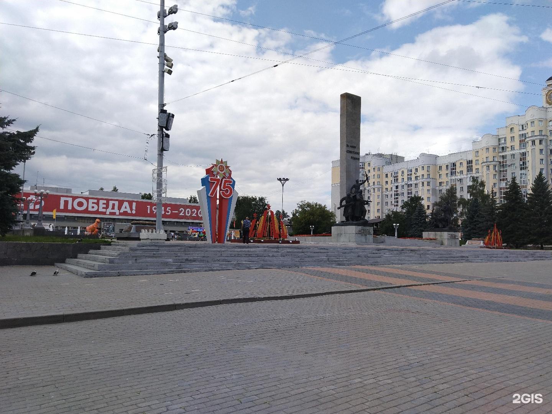 Фотосалон брянск площадь партизан левом