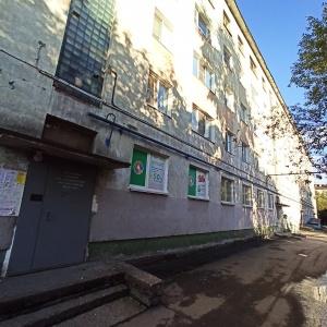 Прогнать сайт Улица Хлобыстова самоучитель создания сайта для чайников