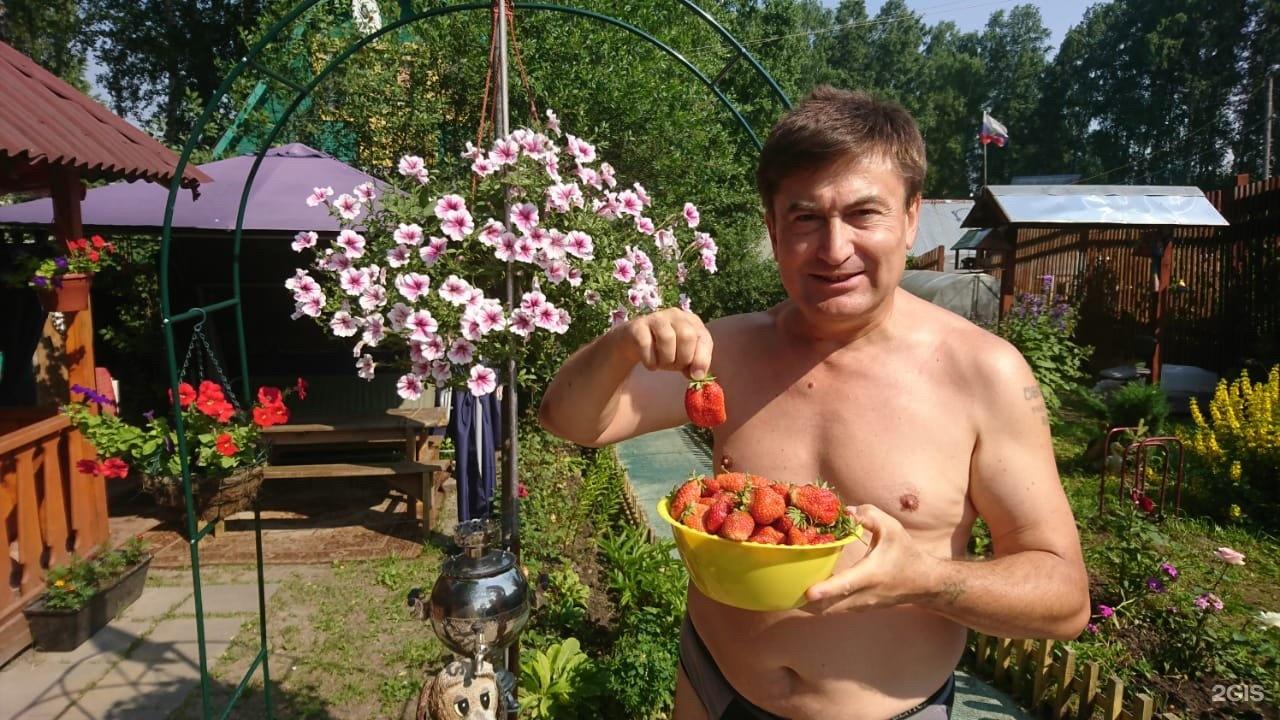 садоводы любители картинки него