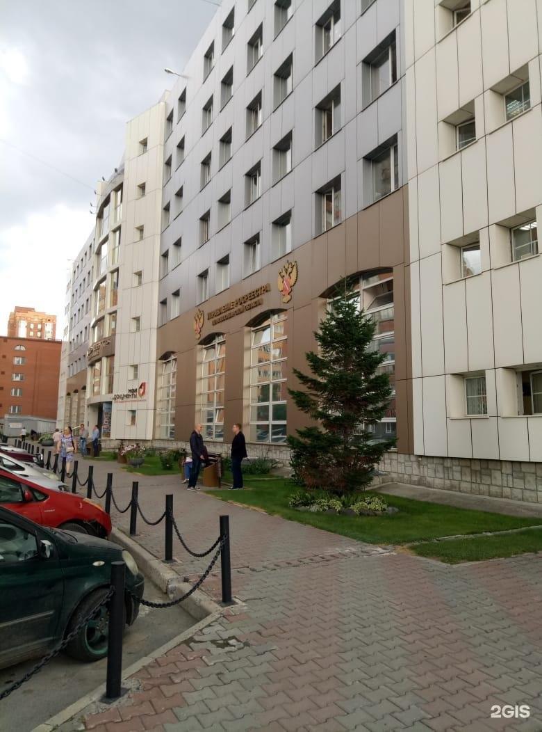 Улица державина в новосибирске фото конечно же