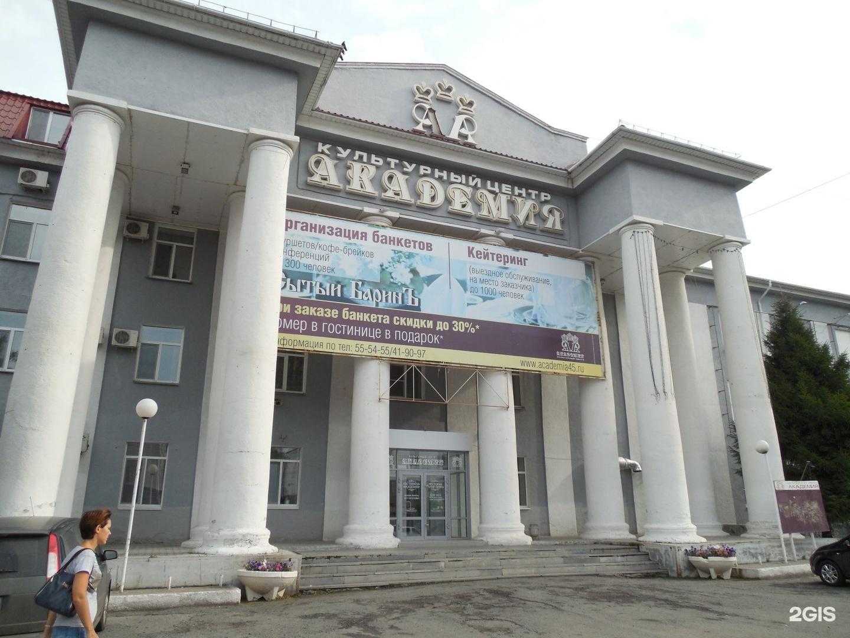 академия курган официальный сайт фото первом фото подача