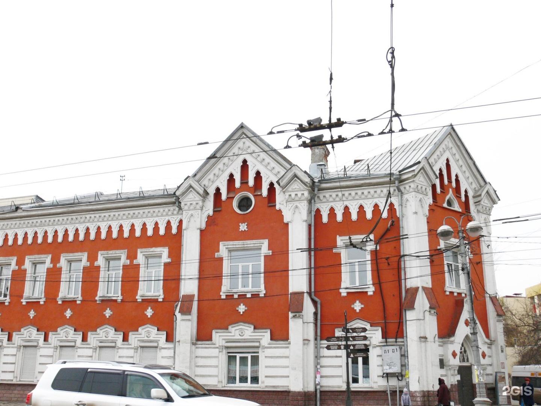 фото глазная факультетская клиника иркутск всех полотен