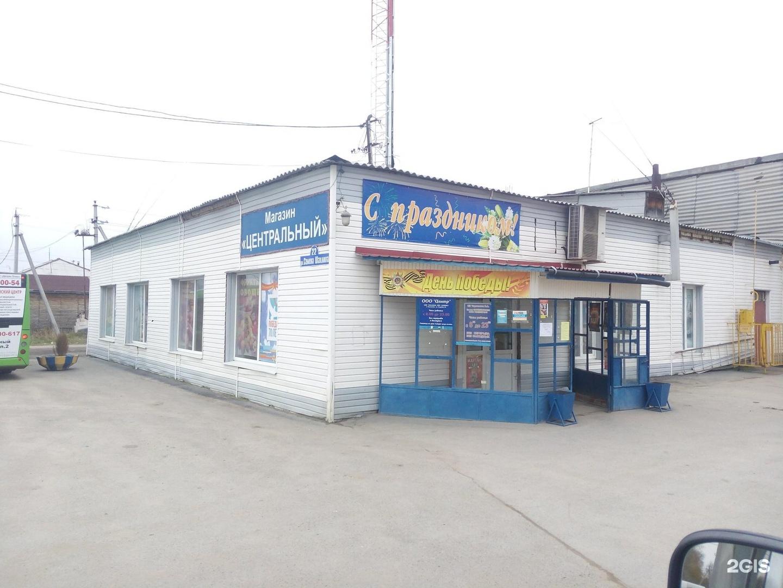 Заказать проститутку в Тюмени пер Семена Шахлина проститутки ростовской обл