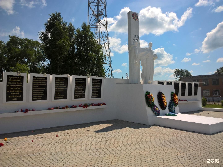 Памятники павшим воинам вов за рубежом фото