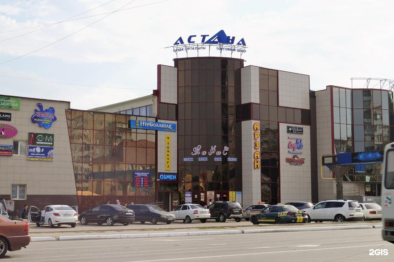 Торговые центры в Уральске  адреса телефоны отзывы