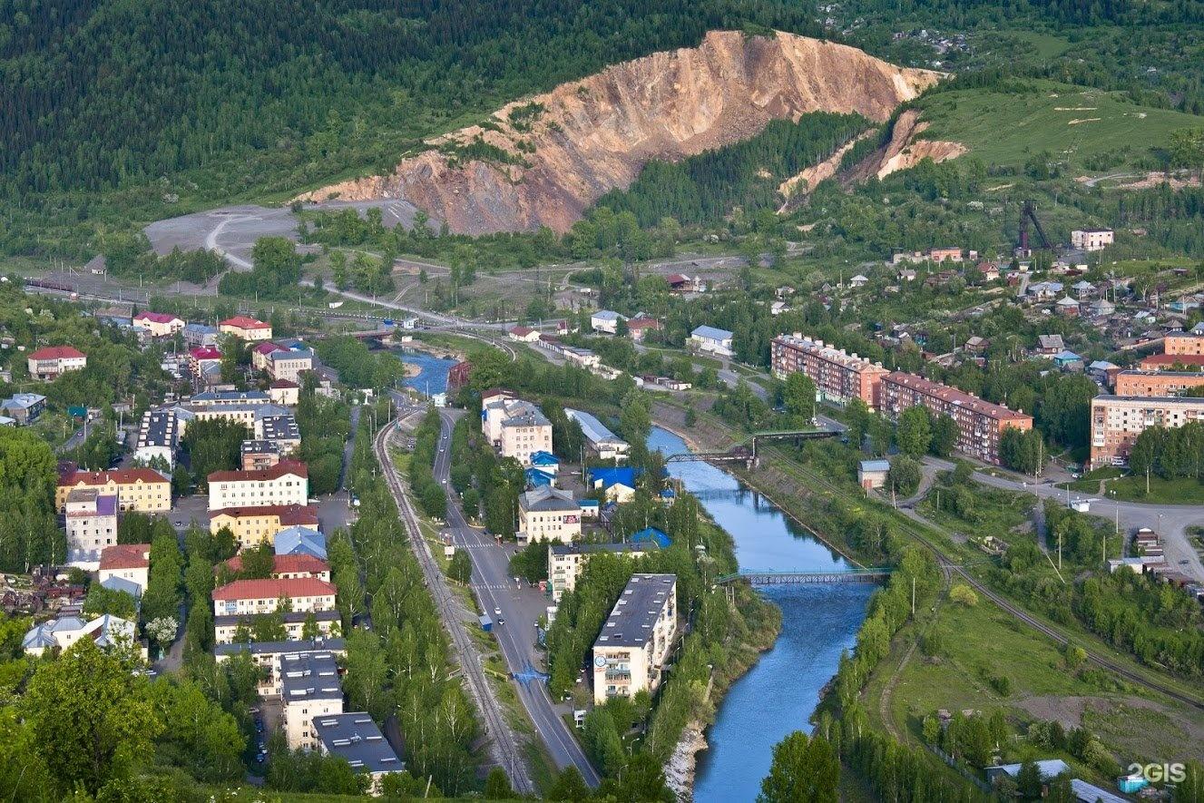 таштагол кемеровской области фото отличаются степени прозрачности