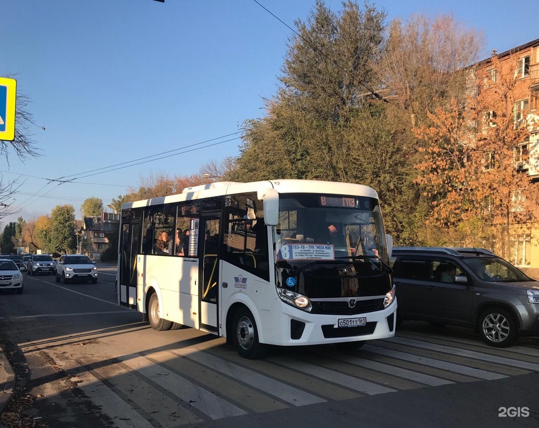 экспериментальной ростов дон картинки на автобусах живут берегам