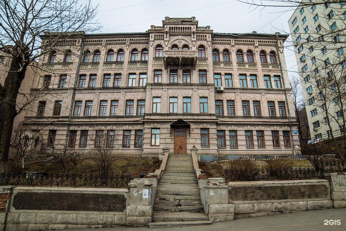 Владивосток, ул. Пушкина 41. Механический факультет.