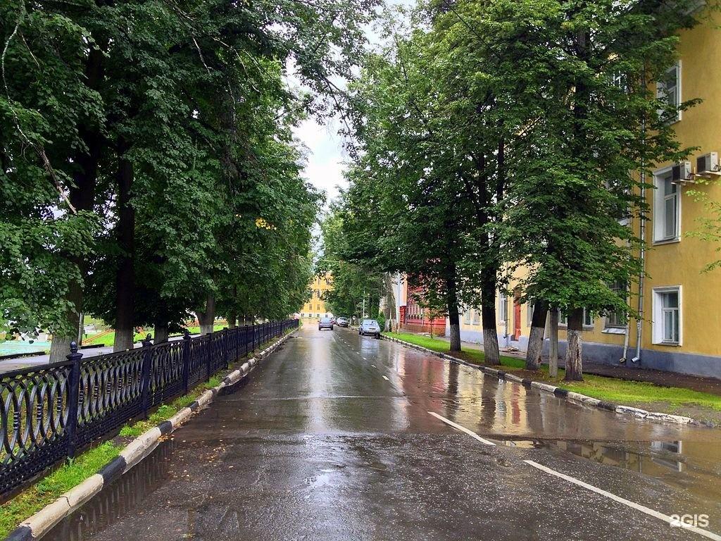 Город ярославль улицы картинки