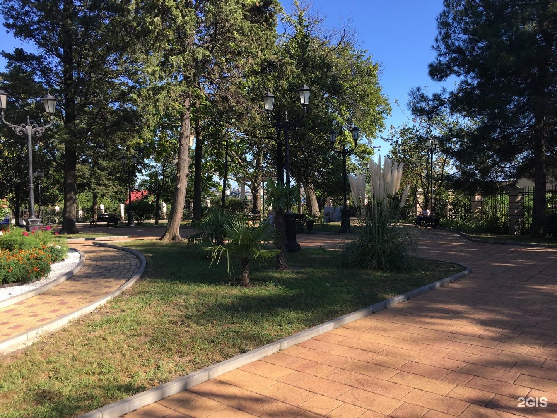 фото парков в туапсе новых малогабаритных