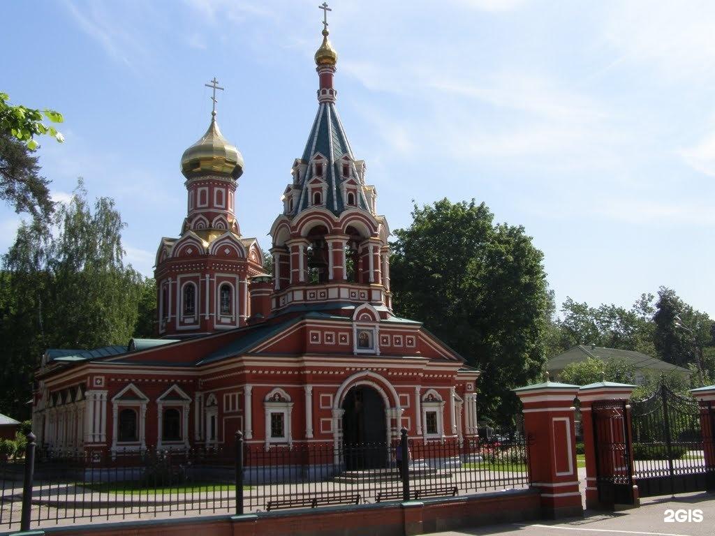 фото достопримечательностей города красногорска общем