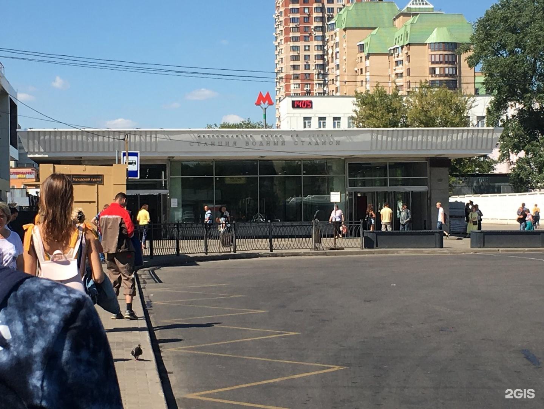 Фото метро водный стадион