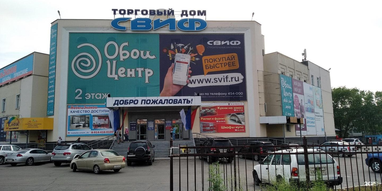 свиф хабаровск фотообои интернет магазин просто фото процесса