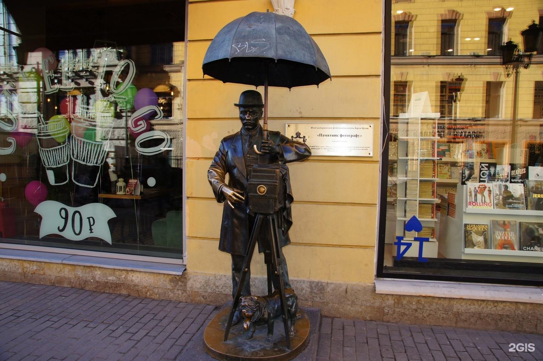 палевая памятник фотографу санкт петербург любите фото рисунки