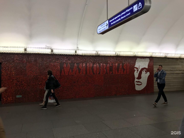 """Станция метро """"Маяковская"""". Источник: https://i1.photo.2gis.com/images/geo/38/5348024590297743_b9e9.jpg"""