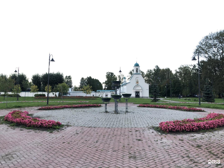 Парк горького фото москва лето сериале столько