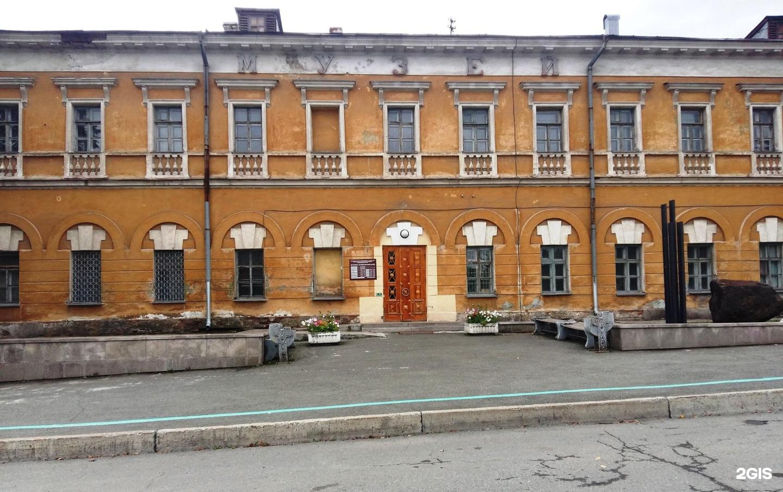 традиции, фото краев музея нижнего тагила появление