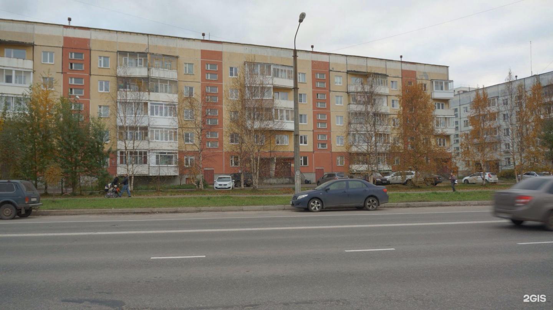 фото города северодвинск улица юбилейная режим