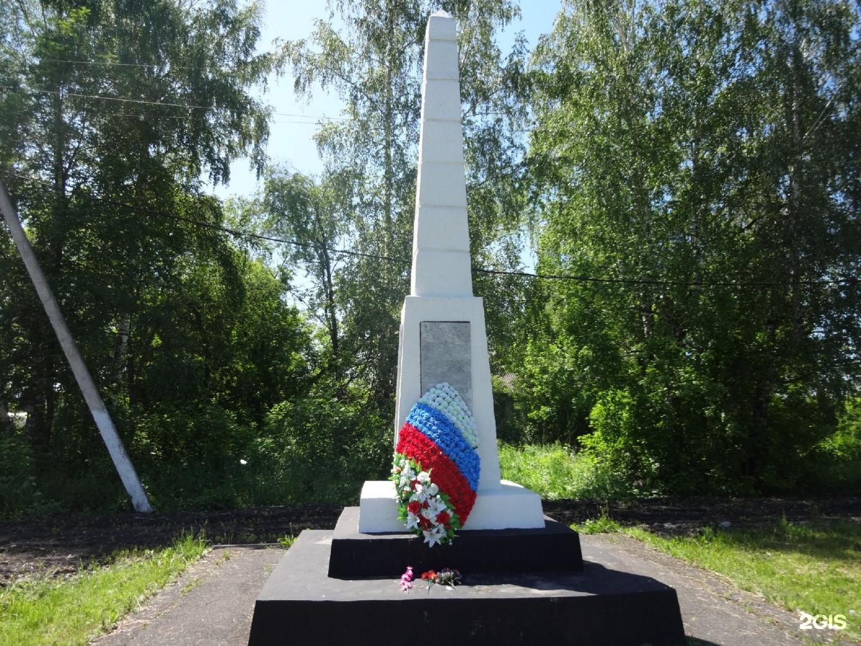 урюпинск обелиск воинам землякам фото так давно