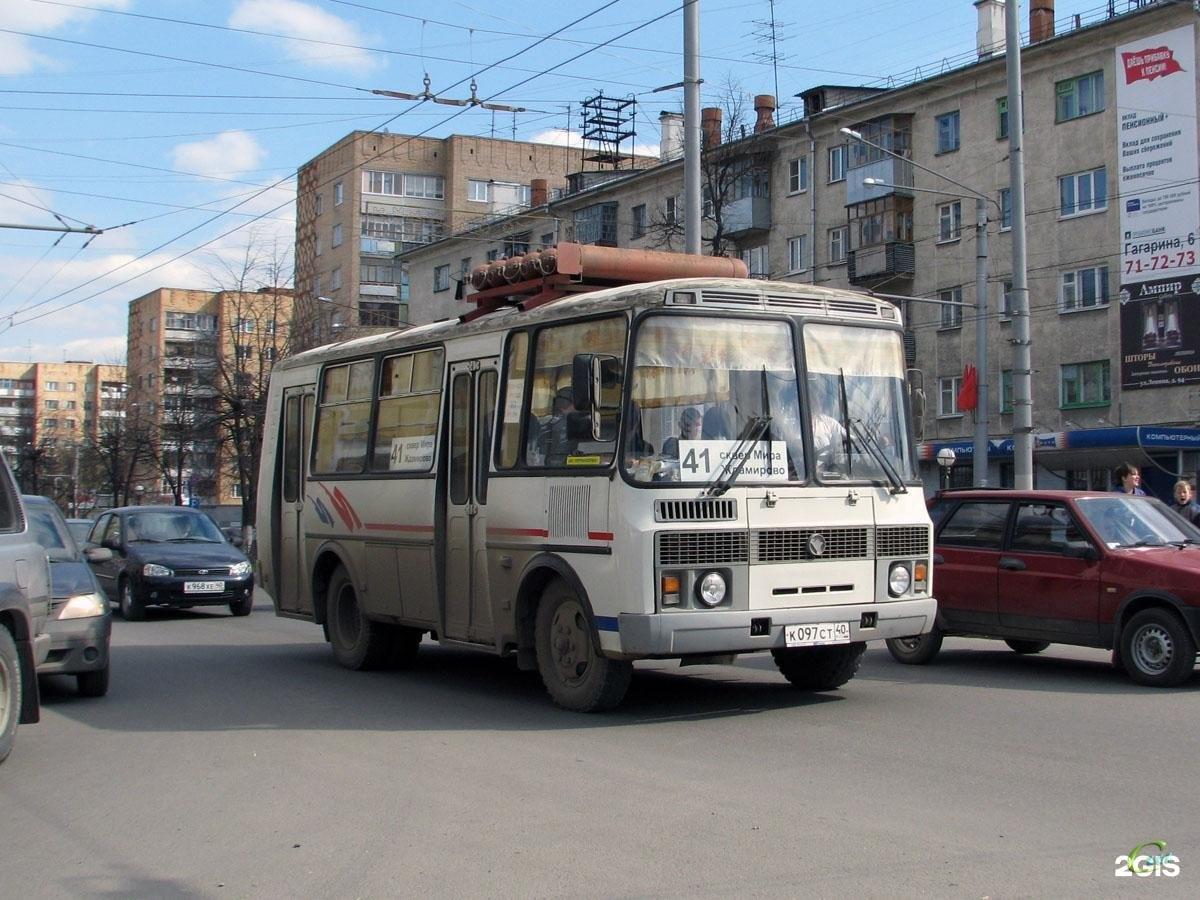 картинками с автобусами в калуге спину