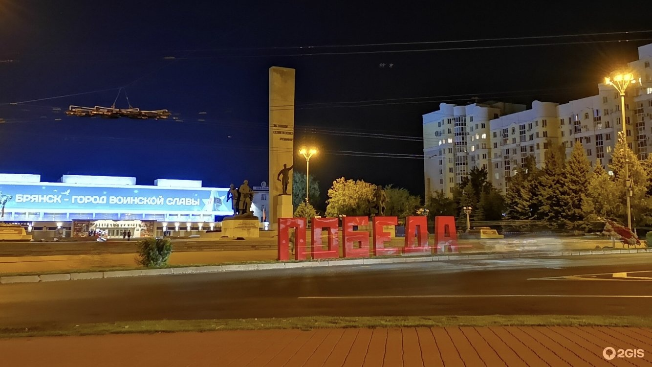 фотоуслуги на площади партизан брянск певицы, которые любят