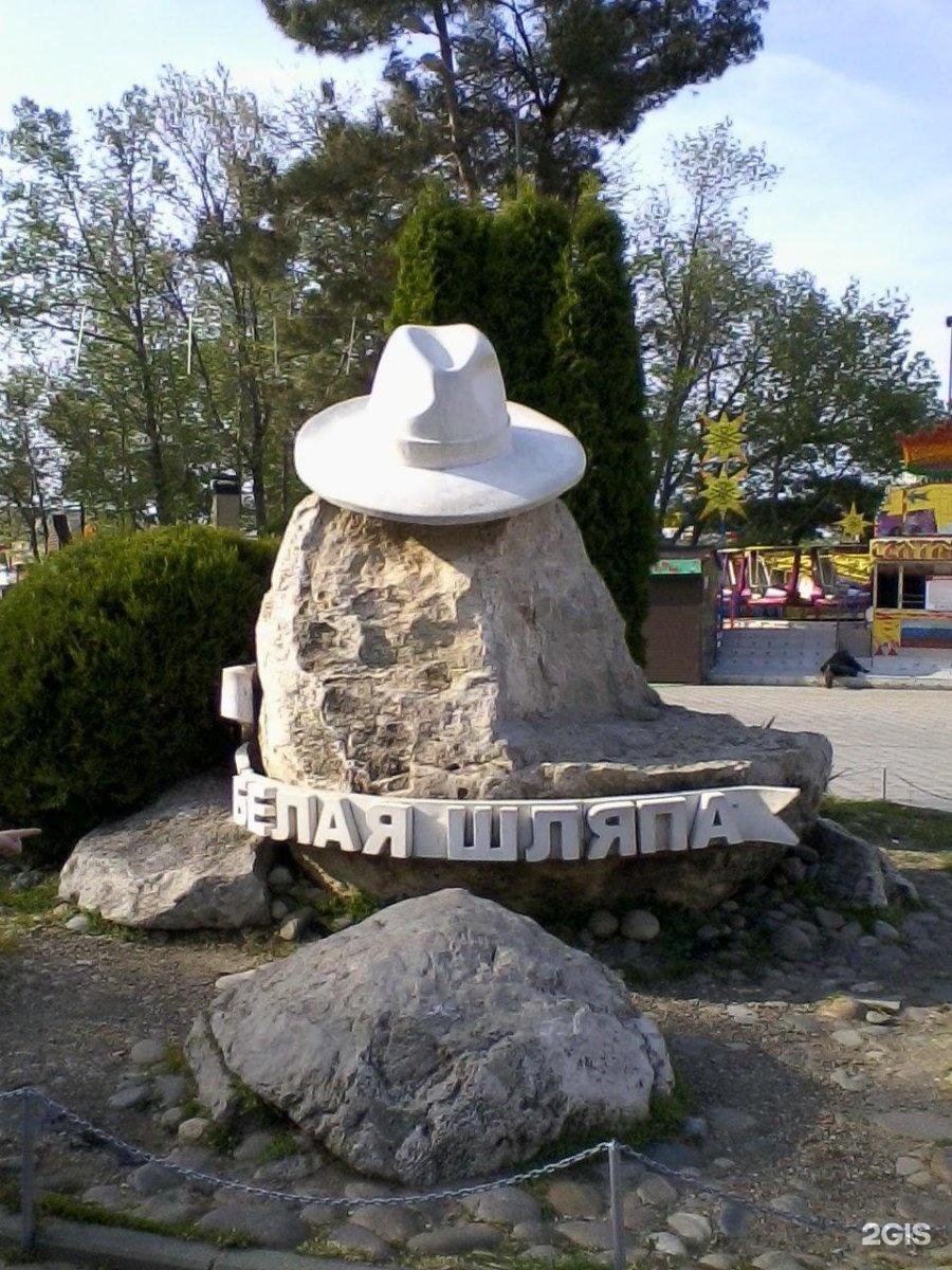 реализуем фото памятника шляпе дизайн