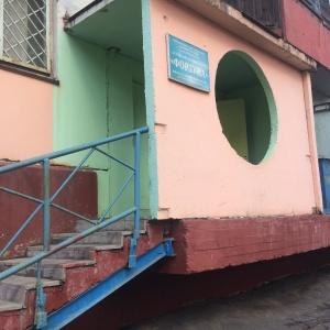Норильск хантайская фото дома