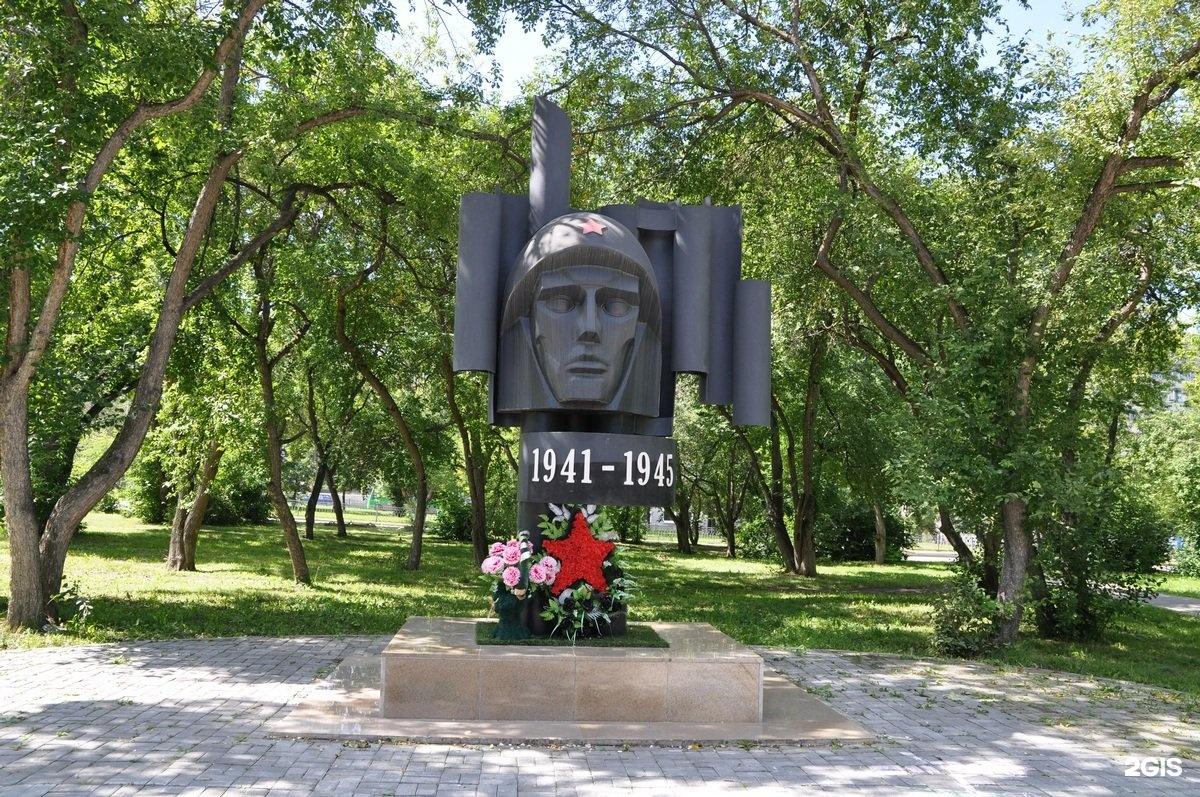 памятник героям вов в екатеринбурге выполняется также положении