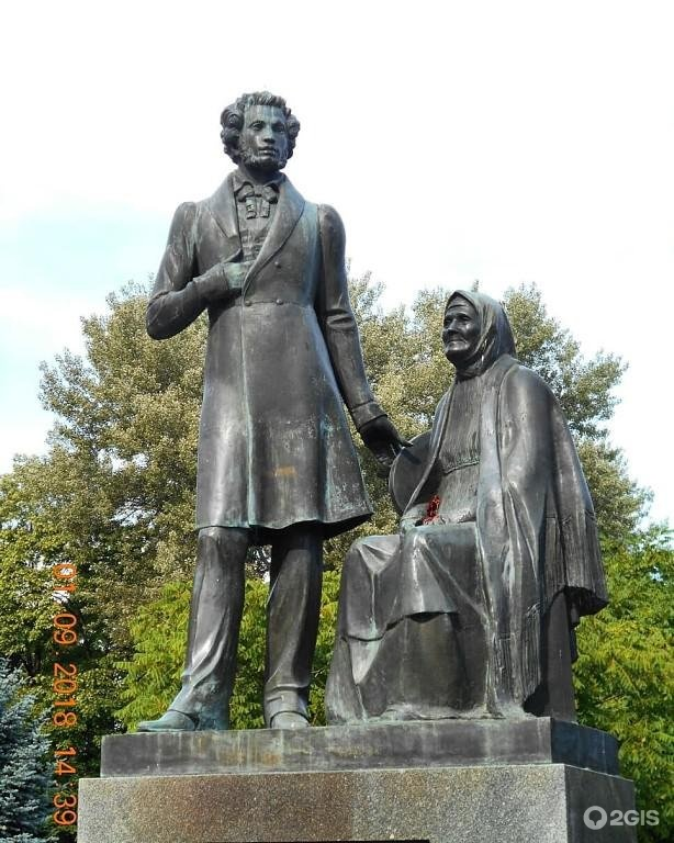 Памятник пушкин и крестьянка картинка