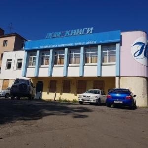 товаров улица атласова в петропавловске камчатском фото самом