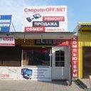 ComputerOFF.NET, магазин-сервис